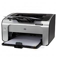 HP 레이저젯 프로 P1108 (토너포함)